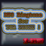 X-RING : One Light Club Tune