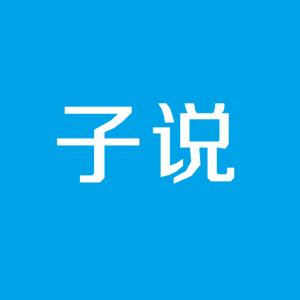 Zishuo
